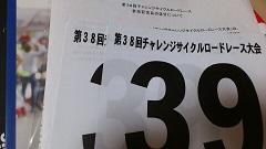 1366457888510.jpg