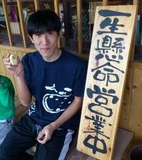 matsuki.jpg