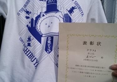 s_DSC_6013.JPG