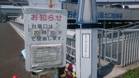 s_DSC_8201.jpg