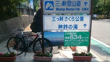 s_DSC_8756.jpg