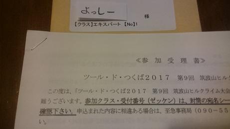 s_DSC_8836.jpg
