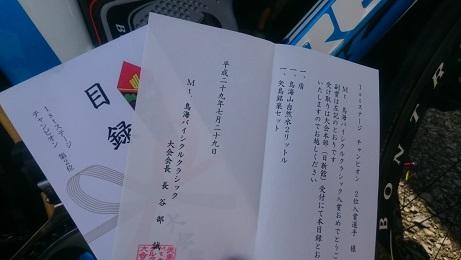 s_DSC_9196.jpg