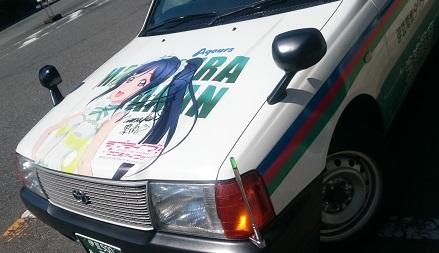 s_kanan_taxi.jpg