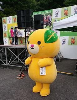 s_mikyan.jpg