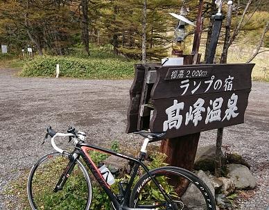 s_onsen.jpg